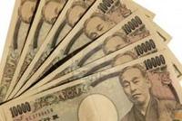Confiança empresarial japonesa melhora de janeiro a março